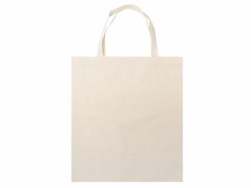 Bavlněná taška s krátkým uchem, barva přírodní